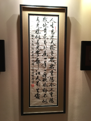 Oriental Medicine Picture